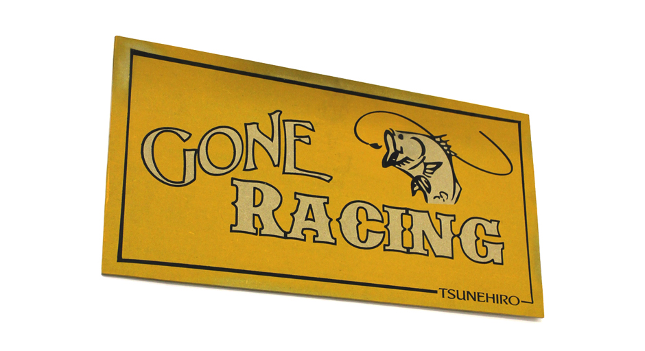 gone_racing_sign